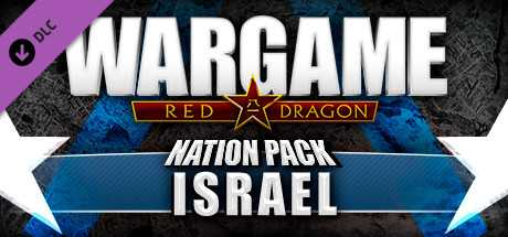 Купить Wargame. Red Dragon. Nation Pack. Israel