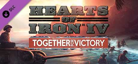 Купить Hearts of Iron IV. Together for Victory
