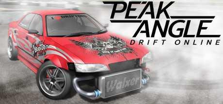 скачать игру Peak Angle Drift Online через торрент - фото 8
