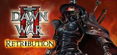 Купить Warhammer 40,000. Dawn of War II. Retribution со скидкой 71%