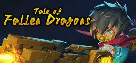 Купить Tale of Fallen Dragons