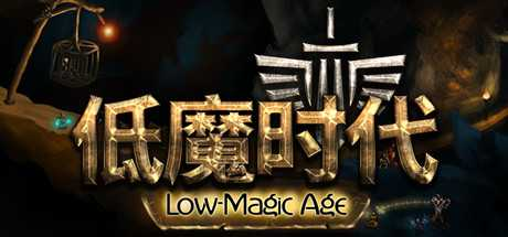 Купить Low Magic Age