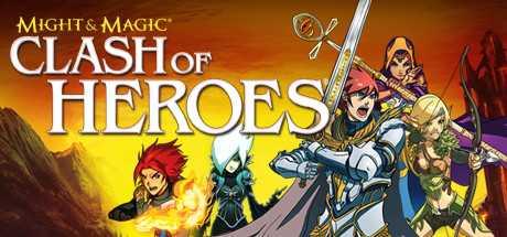 Купить Might & Magic. Clash of Heroes со скидкой 84%