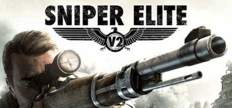 Купить Sniper Elite V2 со скидкой 81%