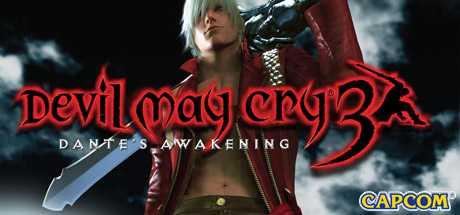 Купить Devil May Cry 3 Special Edition со скидкой 75%