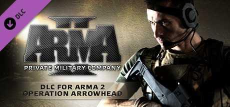 Arma 2. Private Military Company дешевле чем в Steam