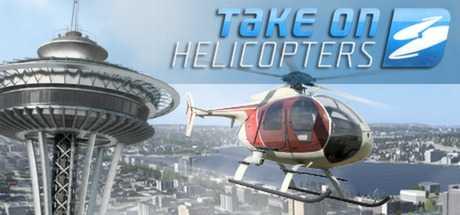 Take On Helicopters дешевле чем в Steam