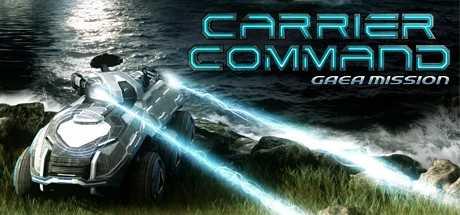 Купить Carrier Command. Gaea Mission со скидкой 95%