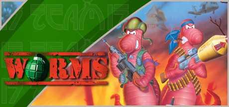 Купить Worms со скидкой 92%