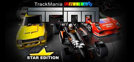Купить Trackmania United Forever Star Edition
