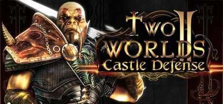 Купить Two Worlds II Castle Defense со скидкой 87%