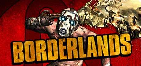 Купить Borderlands