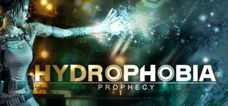 Поиск по запросу Hydrophobia. Prophecy
