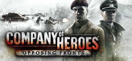 Купить Company of Heroes. Opposing Fronts