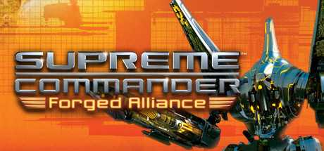 Поиск по запросу Supreme Commander. Forged Alliance