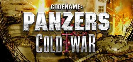 Поиск по запросу Codename. Panzers. Cold War