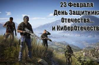 ОБТ Ghost Recon: Wildlands, бесплатный Call of Duty: Infinite Warfare, скидки в Steam и не только