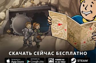 Скачать Fallout Shelter бесплатно в Steam