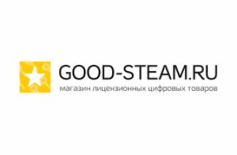 Описание и отзывы магазина Good-Steam