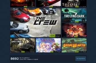 В сеть попали даты зимней и осенней распродаж Steam 2017